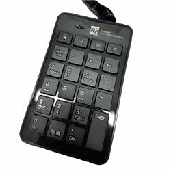 TECLADO NUMERICO R8 1810 USB