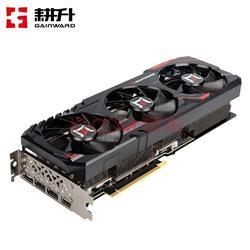 PLACA DE VIDEO GeForce RTX 3080 GAINWARD 10GB GDDR6 320BIT