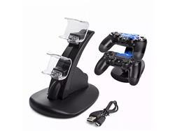 BASE CARGADORA DOBLE PARA JOYSTICK PS4