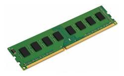 MEMORIA RAM DDR3 8GB 1600MHZ NEO FORZA