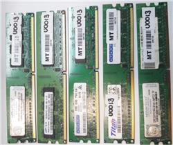 MEMORIA DDR2 2GB NOVATECH/SAMSUNG/AVANT 800MHZ